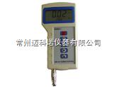 DDB-305 便携式电导率仪