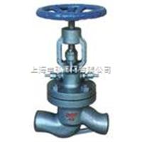 DS/J61H水封焊接式截止阀
