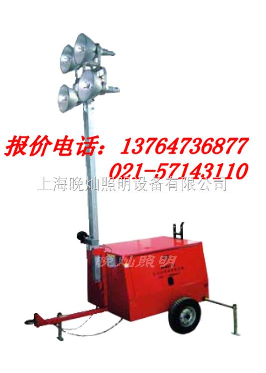 SFW6130A全方位移动照明灯塔,SFW6130A-4*J1000W,上海厂家