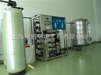 RO反滲透純水裝置/上海反滲透純水裝置