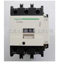 接触器LC2-D150施耐德