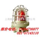 BBJ-ZR防爆声光报警器,上海厂家,NTC9210,bpc8720,BFC8120