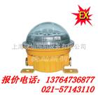 BFC6180长寿防爆灯,上海厂家,NGC9810,NTC9210,