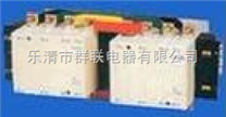 接触器CJX2-NF185