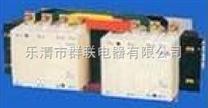 接触器CJX2-NF400