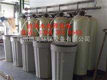 康科全自动软化水设备JK200-400价格