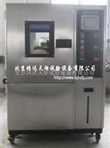 天津高低溫箱|上海高低溫箱