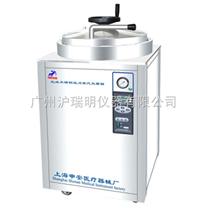 上海申安LDZH-100KBS、150KBS、200KBS不鏽鋼立式蒸汽滅菌器