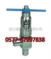 LJ67Y角式焊接節流截止閥
