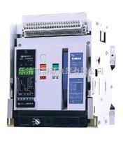 GSW1-2000/4 1600A