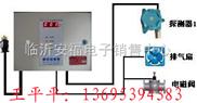 ZBK-1000,固定式氫氣泄漏報警器
