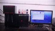湘潭湘科多元素快速分析仪