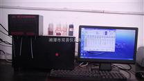 湘潭湘科多元素快速分析儀