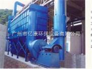 广东燃煤锅炉除尘器