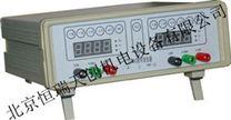 信号发生器/4通道信号发生器/可调直流信号源 现货特价促销