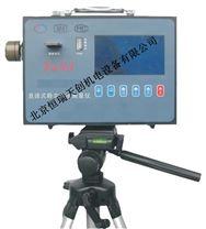粉塵濃度測試儀/直讀式粉塵濃度測量儀/全自動粉塵測定儀 特價推廣