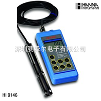 哈纳HANNA HI9146(HI9146/04、HI9146/10)便携式防水溶解氧测定仪 检测仪