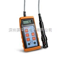哈纳HANNA HI9147便携式防水溶解氧测定仪