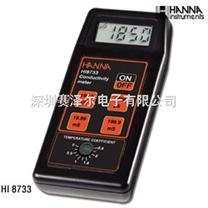 哈纳HANNA HI8733(HI8733D)便携式电导率测定仪