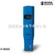 哈纳HANNA HI98309笔式电导率测定仪|HI98309笔式电导率分析仪【超纯水】