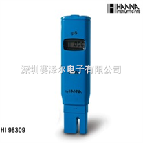 哈納HANNA HI98309筆式電導率測定儀 HI98309筆式電導率分析儀【超純水】