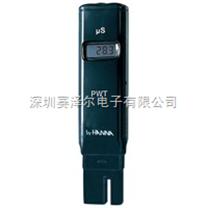 哈納HANNA HI98308筆式電導率測定儀 HI98308筆式電導率檢測儀【純水】