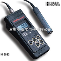 哈納HANNA HI9033(HI9033D)便攜式電導率測定儀