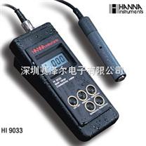 哈纳HANNA HI9033(HI9033D)便携式电导率测定仪