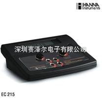 哈纳HANNA EC215(EC215D)实验室台式电导率测定仪