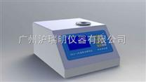 藥物、染料、香料全自動熔點儀ZRD-1/全自動熔點儀ZRD-1