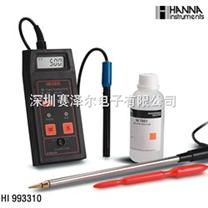 哈纳HANNA HI993310(HI993310D)便携式电导率测定仪