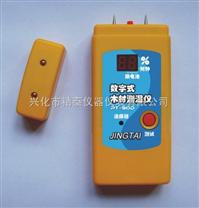 插針式木材水分儀,木材水分檢測儀,木材水分測定儀,木材水分計