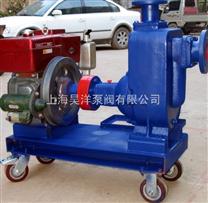 ZWC型自吸无堵塞排污柴油机泵