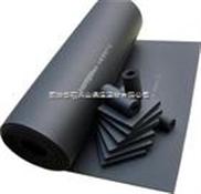 厂家价格橡塑保温板;;厂家报价橡塑保温板--橡塑保温隔热材料