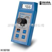 哈纳HANNA HI93700氨氮分析仪|HI93700氨氮检测仪