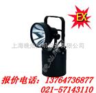 BAD309A/B多功能强光防爆探照灯,NTC9210,NFC9180,NSC9700