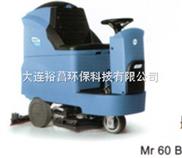 MR 60 B-大连驾驶式全自动洗地机
