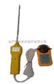 四氫噻吩檢測儀 四氫噻吩報警器 HA012四氫噻吩檢測儀 臭氣檢測儀