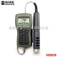 哈納HANNA HI9828/50高精度便攜式多參數水質綜合快速測定儀 分析儀