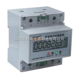 导轨式多功能表/液晶显示电能表