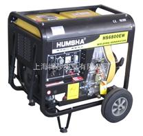 上海1kw汽油发电机组|小型汽油发电机组|悍莎汽油发电机组