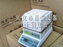 供應精泰牌極板含水量測定儀,電池板水分儀,電極板水分儀