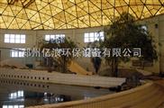 室内恒温泳池循环水处理设备/恒温泳池水处理设备