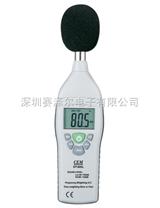 华盛昌DT-815噪音计 DT815声级计 噪音测试仪