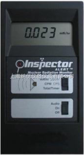 Inspector Alert α、β、γ和X射线检测仪
