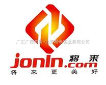 GDH-3510W氟、betway必威體育app官網、節能高精度低溫恒溫槽廠家