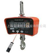无线电子秤,3吨无线电子吊秤,5吨带打印电子吊秤