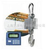 电子秤,10吨天车秤售价!!20吨无线天车秤价钱!!