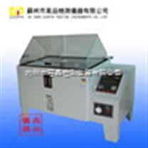 GP-90銅鹽加速醋酸鹽霧試驗(CASS試驗)