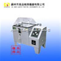 GP-60銅鹽加速醋酸鹽霧試驗(CASS試驗)
